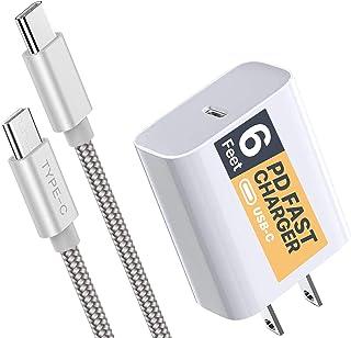 محول الطاقة السريع USB-C لجهاز iPad Pro (الجيل الثالث 11 بوصة و12.9 بوصة و18 بوصة PD شاحن حائط سريع مع كابل طوله 6 أقدام م...