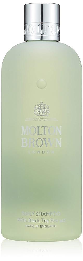 フルーツアストロラーベ品MOLTON BROWN(モルトンブラウン) BT デイリー シャンプー