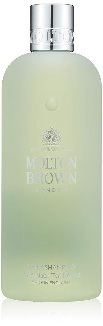 起こりやすいウィザード大臣MOLTON BROWN(モルトンブラウン) BT デイリー シャンプー