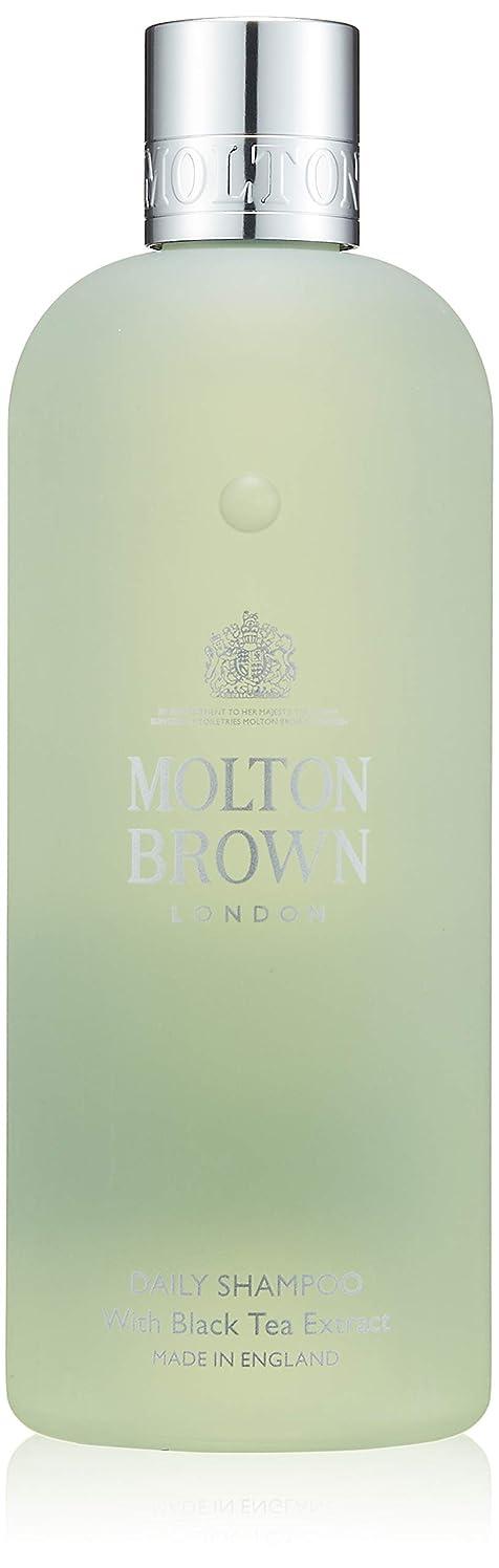 栄養ハードリング笑いMOLTON BROWN(モルトンブラウン) BT デイリー シャンプー