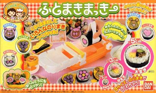 Futomaki Maki Sushi Roll Preparing Kit (Japan) [Toy] (japan import)