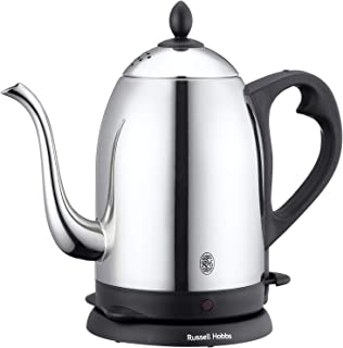Russell Hobbs Electric Cafe Kettle 1.2L 7412JP
