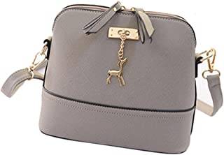 16e9d6487df6 Generic Women Vintage PU Leather Shoulder Bags Shell Model Handbag  (25*10*19cm
