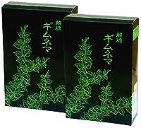 自然健康社 解糖ギムネマ茶 4g×32パック×2個 煮出し用ティーバッグ