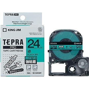 キングジム テープカートリッジ テプラPRO SC24GW 強粘着 24mm 緑/黒文字