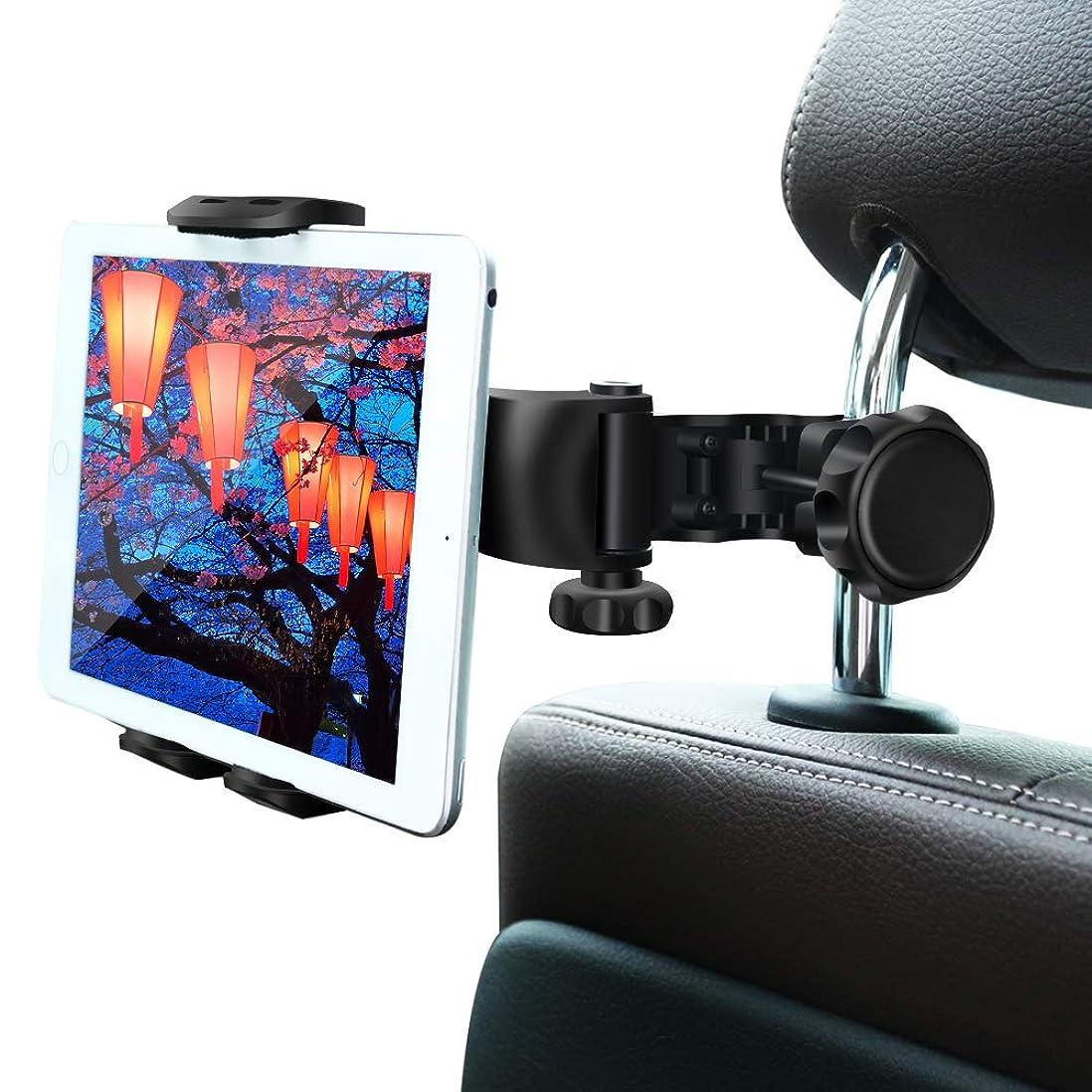 タブレットホルダー オーディオ用車載ホルダー 車後部座席適用 真ん中 調節可能 360度回転式 取り付け便利 4-11インチTablet/スマホ用 スタンド iPhone Samsung Galaxy iPad 2/3/4/mini/air Galaxy Tab/Google Nexusn等対応