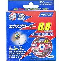 NORTON エクスプローラー 0.8 極薄切断砥石 105mm 10枚入り