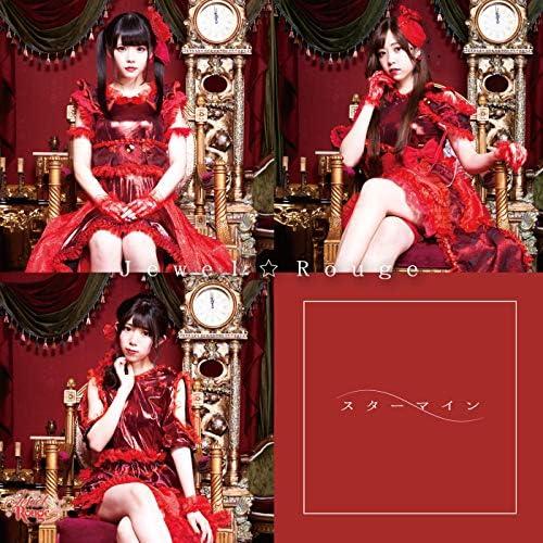 Jewel Rouge