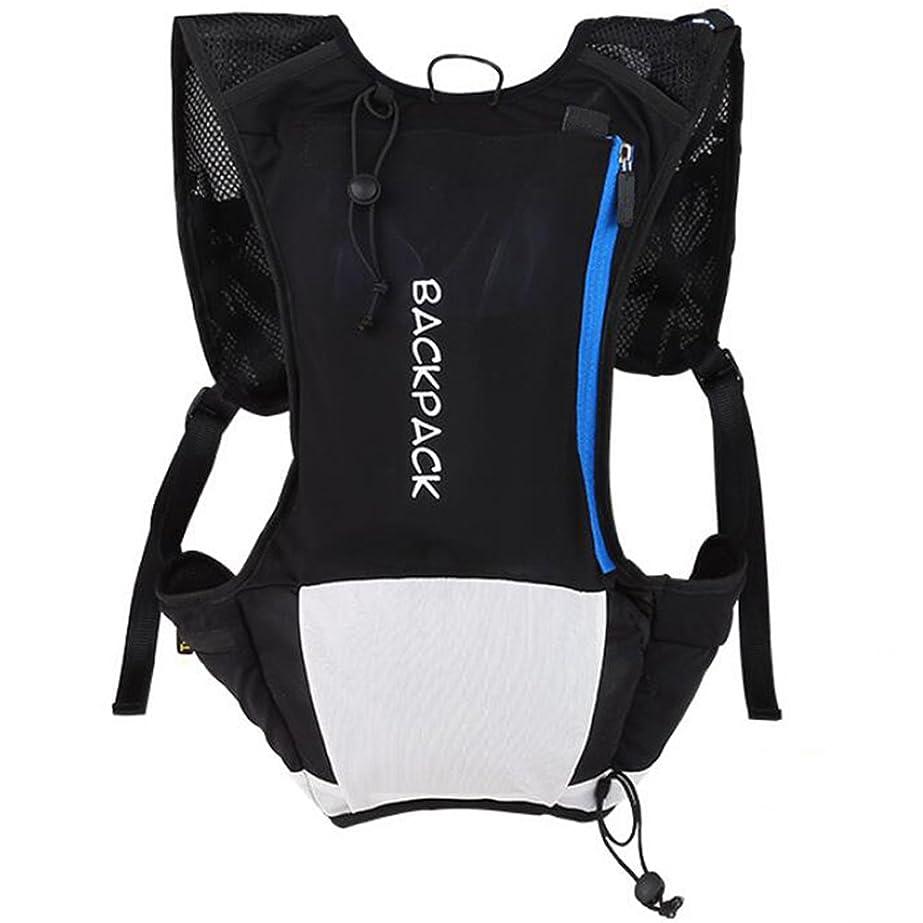 ハイランド怖がらせる切り離すULTRA-TRI 軽量ハイドレーションクロスカントリーランニングバックパックサイクリングハイキングスポーツバッグ