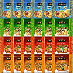 Peking Oriental Salt, Hiyashi Cold Noodle, Canton Style Soy Sauce, Szchuan Miso Single serving per bag instant meal Great noodle texture and authentic soup base, authentic Japanese Style Ramen from Japan Easy to cook, add vegetable and protein for an...