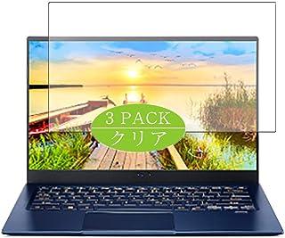 3枚 VacFun フィルム , Acer Swift 5 SF514-54T-F58Y/B 14インチ 向けの 保護フィルム 液晶保護 フィルム 保護フィルム(非 ガラスフィルム 強化ガラス ガラス ケース カバー ) ニュー