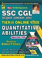 Kiran窶冱 SSC CGL Graduate Level Tier 窶 II Exam Quantitative Abilities Objective Type (Hindi) 2018