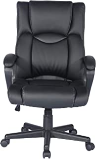 HOMYLIN Leather Chair High Back Executive Swivel Comfortable Back-Tilt Design Recliner Seating Surface Adjustable Rolling Desk Office Chair with Lumber Support (Black)