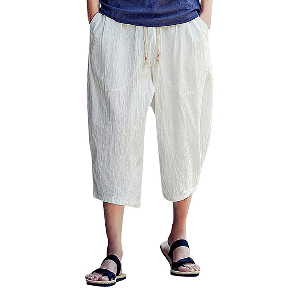 WUAI Mens Harem Pants, Casual Fashion Loose Soft Slim Fit Outdoors Sports Baggy Cropped Trousers