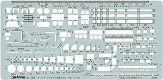 ドラパス テンプレート E508 オフィスレイアウト定規 1:100 B 31508