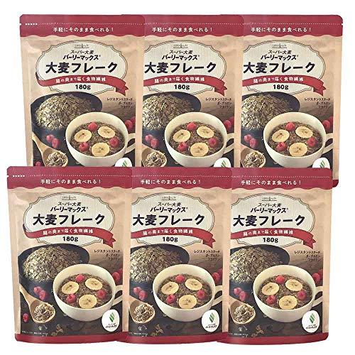 LOHAStyle スーパー大麦 バーリーマックス フレーク (180g×6袋) そのまま食べれるフレーク 大麦 ハイレジ 雑穀 腸活