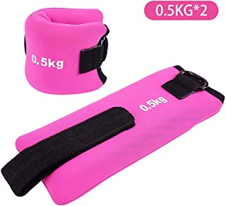 leofit Ankle/Wrist Weights with Adjustable Strap Detachable and Washable Suitable for Fitness Jogging Walking Gymnastics Aerobics