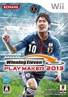 ウイニングイレブンプレイメーカー2013 - Wii