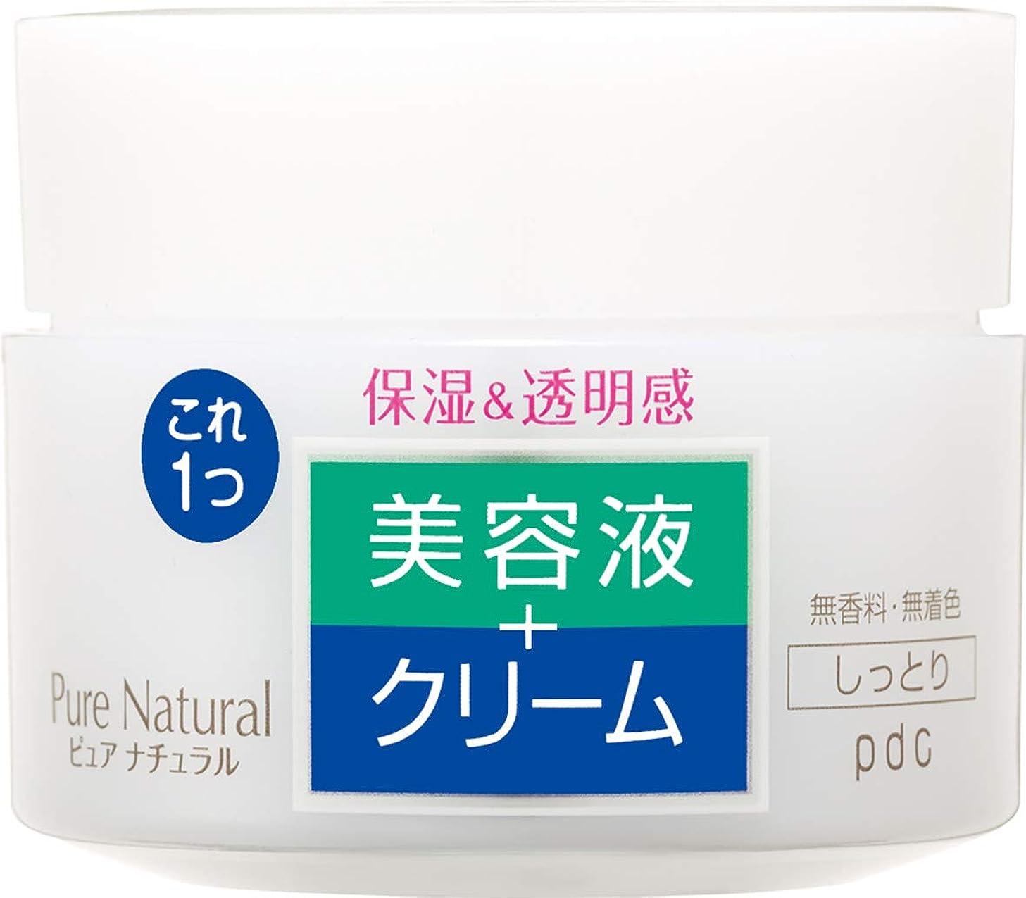暴露写真を撮る食事Pure NATURAL(ピュアナチュラル) クリームエッセンス モイスト 100g