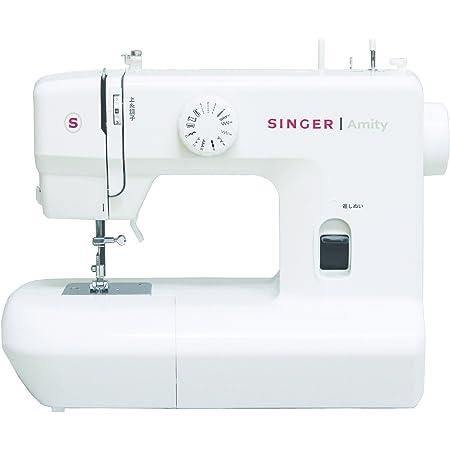 シンガー(SINGER) 電動ミシン Amity SN20A, ホワイト
