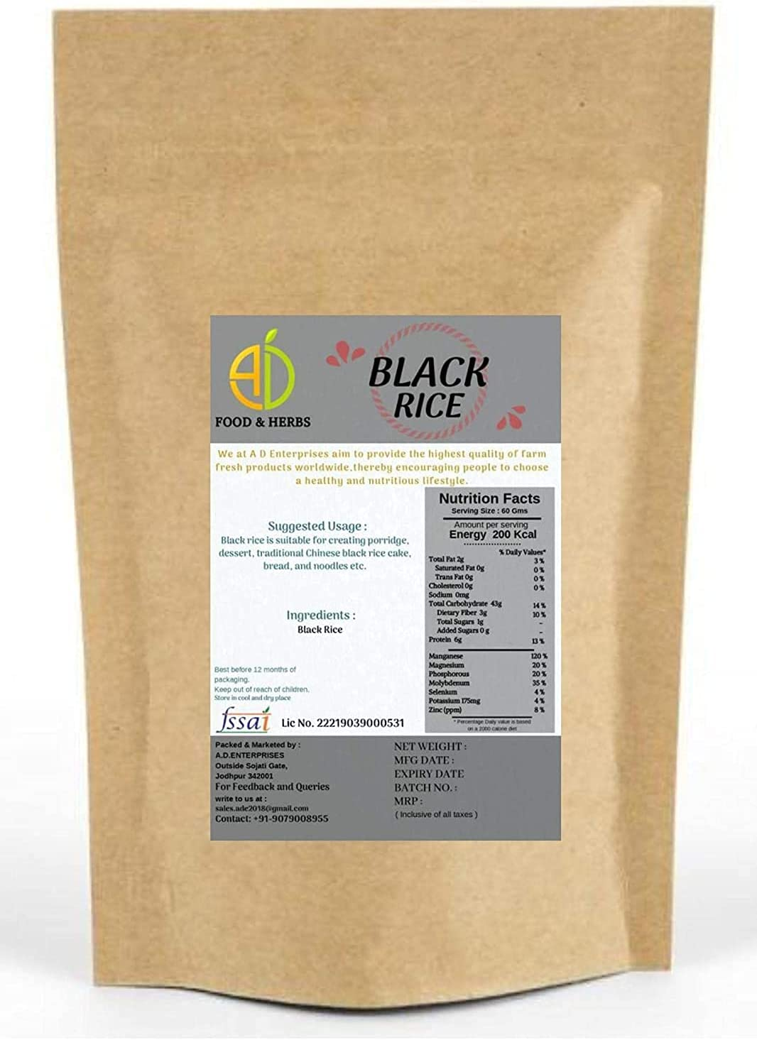 Recommendation Jexmon A D Food Herbs Black Organic All stores are sold Rice KARUPPU KAVUNI