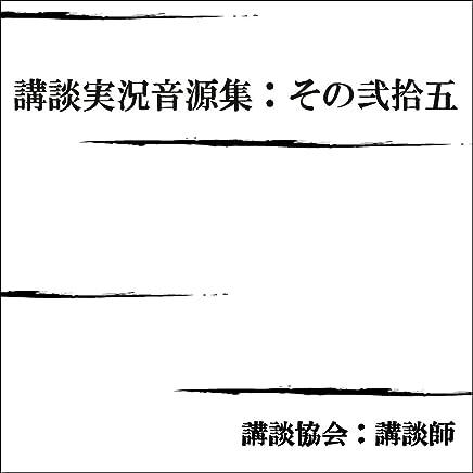 1a00dd14463b5 Amazon.com: kinsei: Digital Music