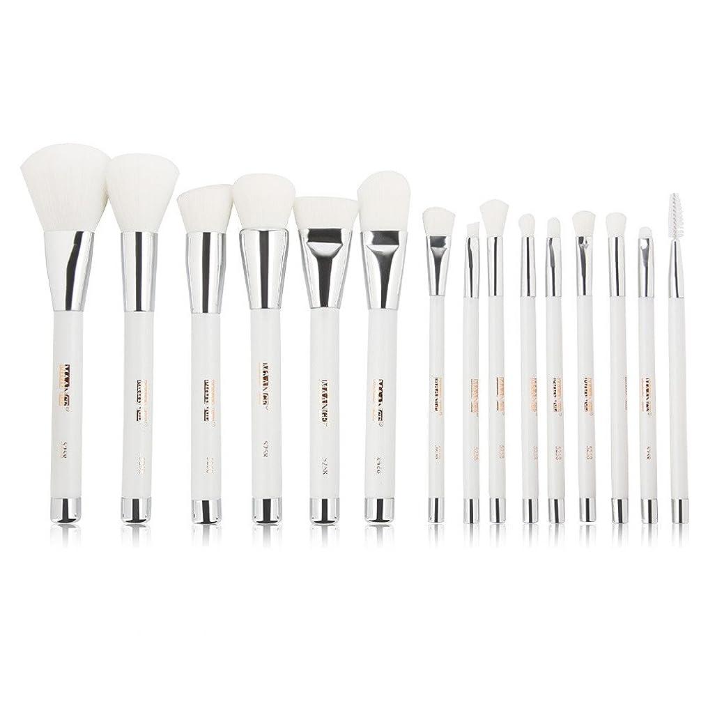 ファイバ固体図書館Akane 15本 MAANGE 気質的 高級 上等な使用感 優雅 ホワイト シルバー 綺麗 魅力 多機能 柔らかい たっぷり 激安 日常 仕事 おしゃれ Makeup Brush メイクアップブラシ