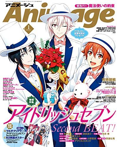 Animage (アニメージュ) 2021年 01月号 [雑誌]