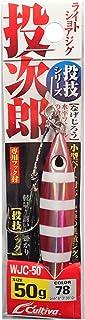 オーナー(OWNER) メタルジグ WJC-50 投次郎50 No.31996 78 レッドゼブラグロー