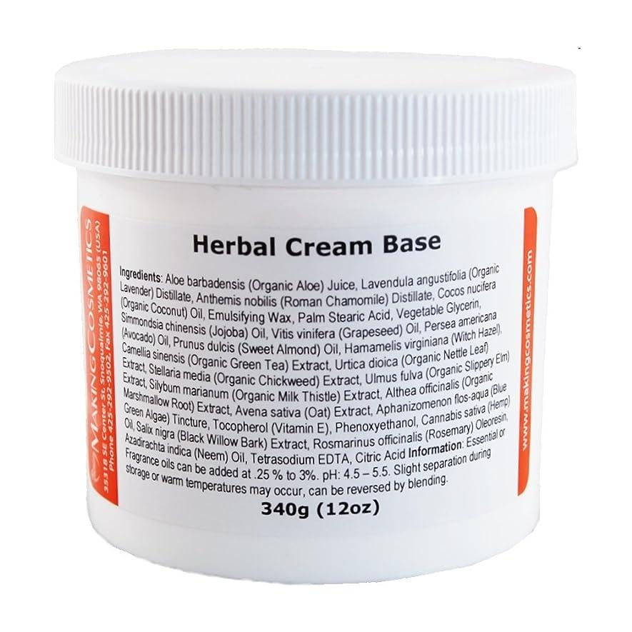店員リップ水星MakingCosmetics Base, Herbal Cream   - ハーバルクリーム、ベース (340g)