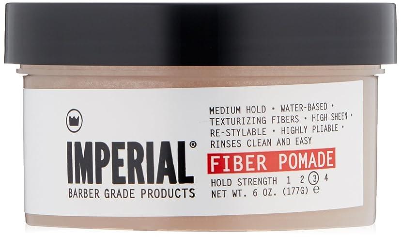 六月半円増幅するImperial Barber グレード製品ファイバーポマード6 0Z。 72.0オンス