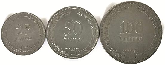 3 Israeli First Independence Pruta Coins Rare Collectible 25, 50, 100 Prutot, 1949-1950
