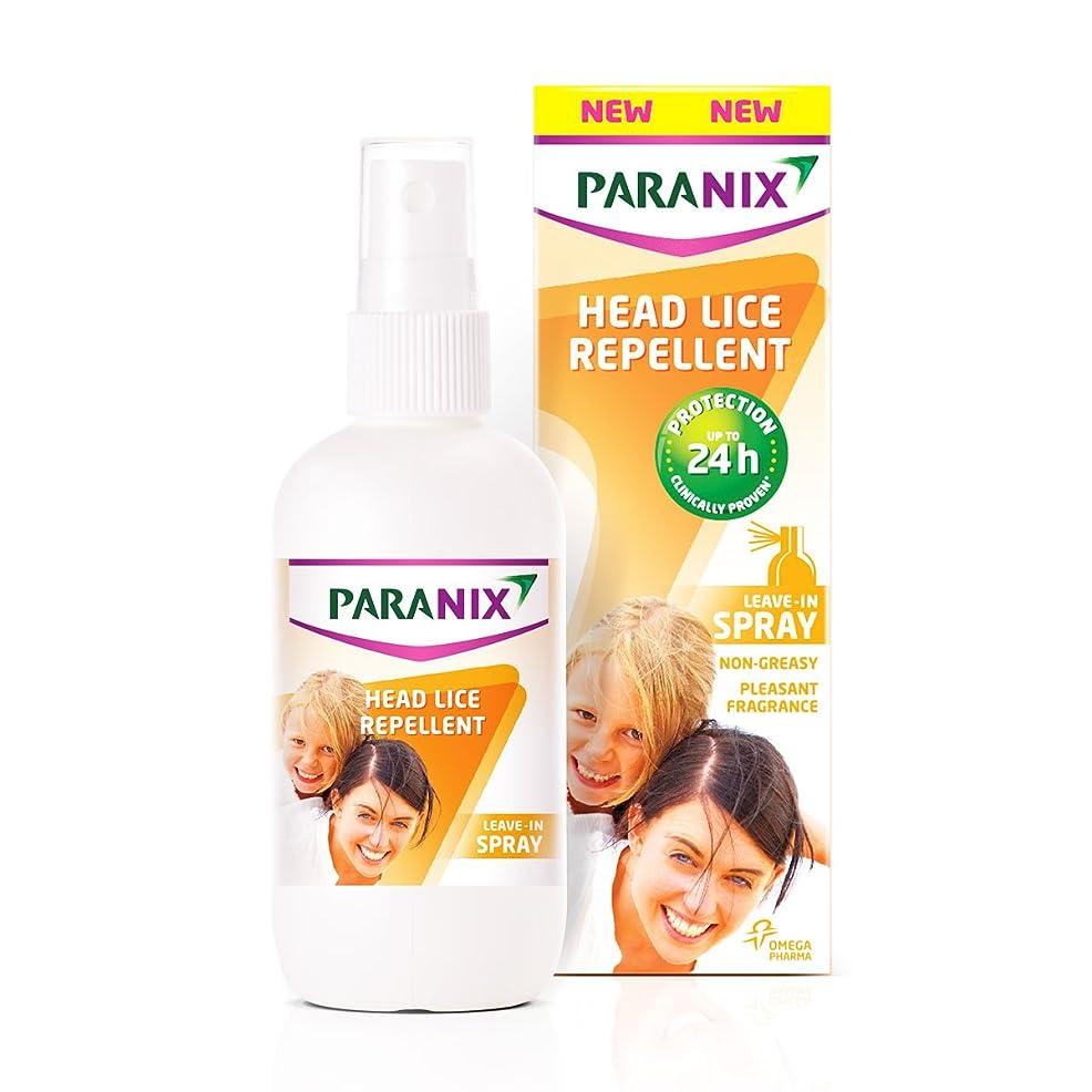 競う少し博物館Paranix Repel Spray 100ml [並行輸入品]
