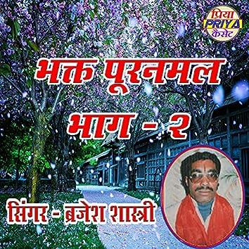 Bhakt Pooranmal Vol. 2