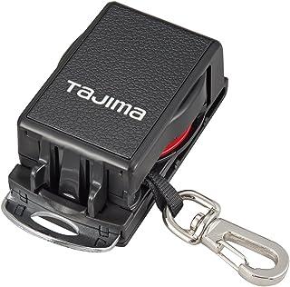 タジマ(Tajima) スマートキャッチ 10 取付工具重量1kg用 AZ-SMC10 [安全帯 落下防止 電気工事 高所での安全作業]