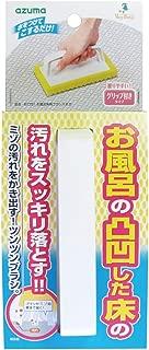 アズマ バススポンジ お風呂床用ブラシスポG 幅10cm グリップ付 BT751