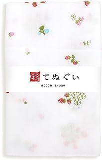 彩(irodori) ガーゼ手ぬぐい イチゴ 和モダン 白地 二重袷 ほつれ防止加工 約35×90cm