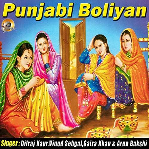 Dilraj Kaur, Vinod Sehgal, Saira Khan, Arun Bakshi