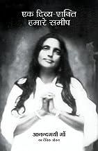 Ek Divya Shakti Hamare Sameep - A Goddess Among Us In Hindi: The Divine Life Of Anandamayi Ma