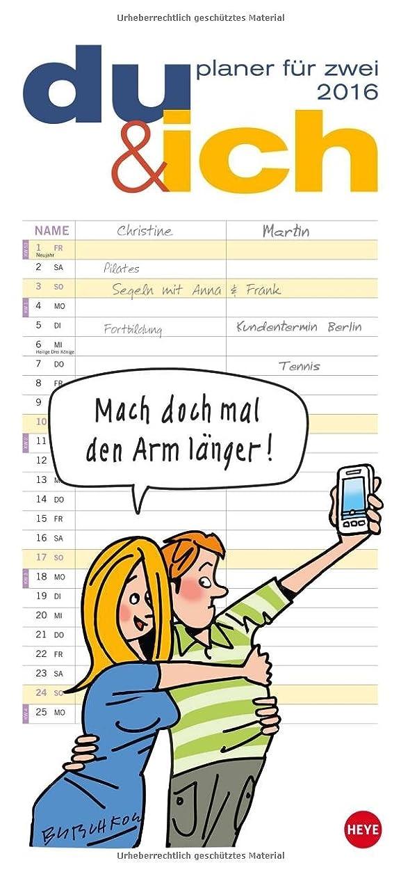経由で祝福する甘やかすDu & Ich Planer fuer Zwei 2016
