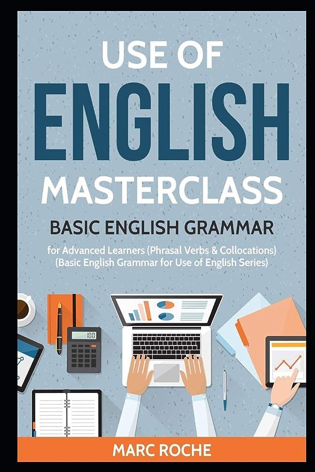 マキシムちなみに見出しUse of English Masterclass: Basic English Grammar for Advanced Learners (Phrasal Verbs & Collocations): Basic English Grammar for Use of English Series
