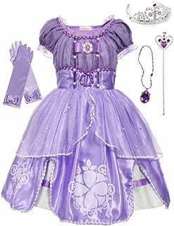 Sofia Dress, Tiara, Wand, Necklace and Gloves.