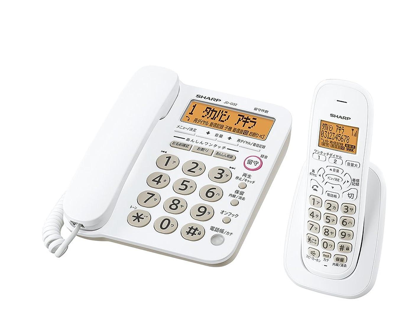 怠惰興奮する混乱シャープ 電話機 コードレス 子機1台 JD-G32CL