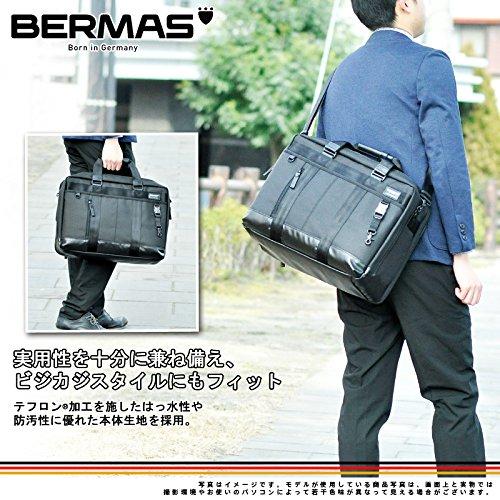 BERMAS(バーマス)『BAUERIII3WAYオーバーナイター(60074)』