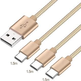 THKEDM USB Type C ケーブル typec ケーブル 2.4A急速充電 高速データ転送 ナイロン編み高耐久 1.5M*3本セット Sony Xperia XZ/XZ2, Samsung Galaxy S9/S8/A3/A7/A9/C5/7pro/C9, Macbook Pro, Nexus 5X/6P, GoPro Hero 5/6 アンドロイド多機種対応 Type-C機器充電