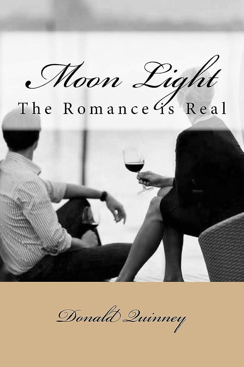 祈り光景壮大なMoon Light: The Romance is Real