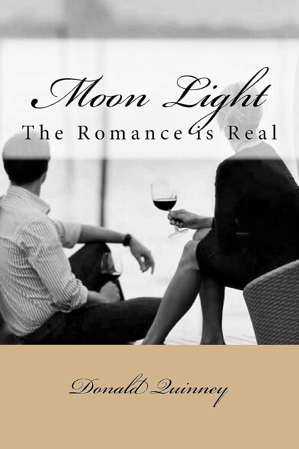 法律音楽家義務的Moon Light: The Romance is Real