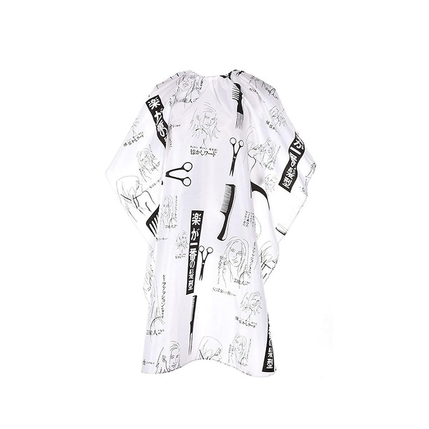 裁判官宇宙飛行士アメリカHealifty サロンのためのファッションヘアカット理髪岬理髪ドレス