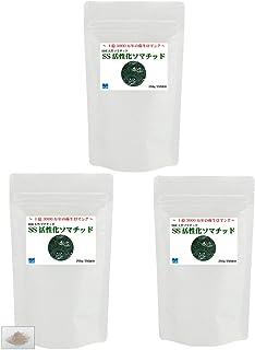 ケイ素とソマチッドが含有された SS活性化ソマチッド 3袋セット(750日分) ~1億3000万年の蘇生ロマン!~1日1gでOK!/1袋250日分で3袋セット購入なら1日当り16.7円/鉄.カルシウム.マグネシウム.ナトリウム.カリウムの微量元素も含有/日本産/1袋250g入が3袋セット/送料無料!