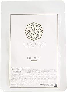 【5シートセット】LIVUSフェイスマスク 細胞リプログラミング技術を応用した次世代のパック うるもち肌を実現 肌常在菌を整えるビフィズス菌培養液抽出エキス入り